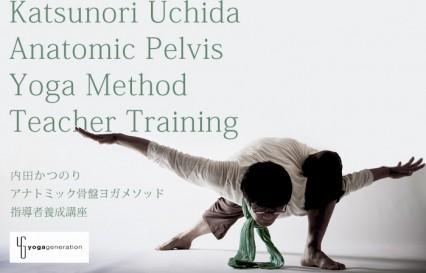 utidaanakotsu-top